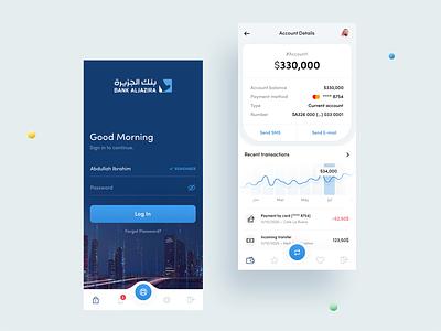 Bank Aljazira App uxdesign saudi arabia clean app design credit balance payment money transfer transaction money account mobile app mobile application login ux ui banking bank app