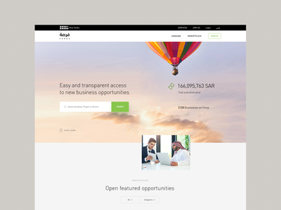 Forsa Header saudi arabia header business money saudiarabia platform homepage minimal design ux ui