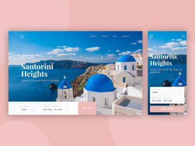 Santorini Heights - Landing