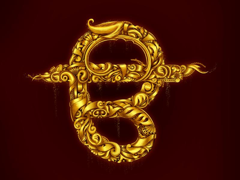 UUDA typography ui floral text gold text effect golden typo gold lettering art lettering uuda character concept character art aman rajwansh rajwansh art vector illustrator indian photoshop illustration design art