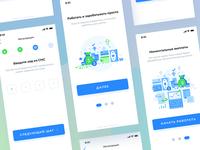 Cards Slider Mobile App