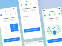 Register Steps Mobile App