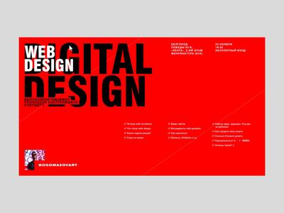 "Banner ""Web Design"""