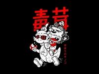 Yoshi & Mario Fan Art