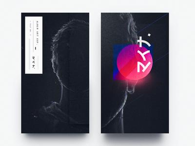 Self Portrait – JAPAN Abstract typography cards geometry minimal identity branding self portrait abstract japan illustration digital painting