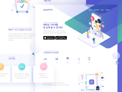 New landing design exploration for Snappy