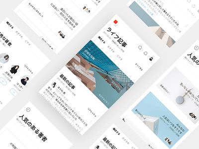 Life Bolg App Design bolg video ui personal life iphone ios illustration icon app