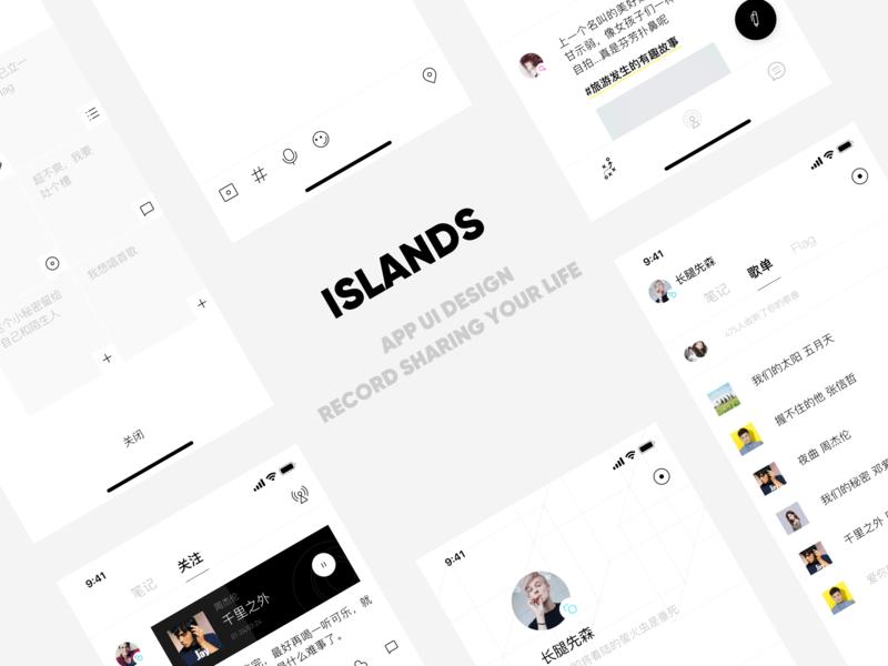 Lslands APP UI Design clean color life design video ui iphone ios illustration icon app
