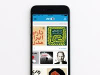 audiobook redesign (navaar, persian audiobook)