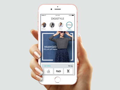 Digistyle e-commerce design ui ios fashion