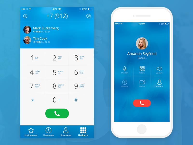 Dialer App UI Concept by Stanislav on Dribbble
