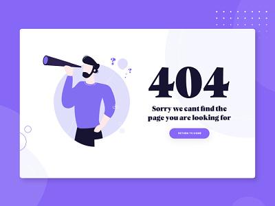 404 Error page illustration minimalistic flatdesign rebrand infographics clean