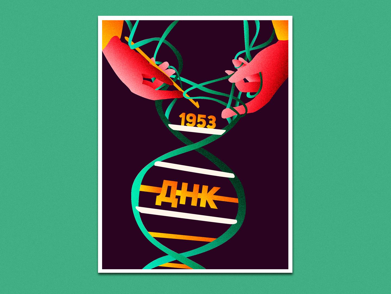 DNA hands poster art poster science dna design vector illustration