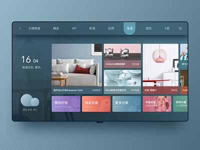 TV UI 1⃣️ tv ui shopping design app ui