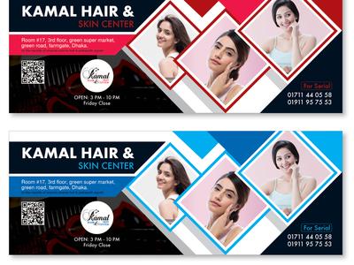 Kamal Hair Facebook Timeline Cover
