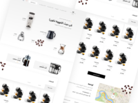Ounca - Coffee equipments landing Page