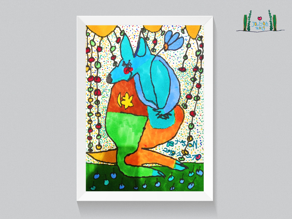 Kangaroo kangaroo illustration funny fashion illustration cute color childrens illustration animals