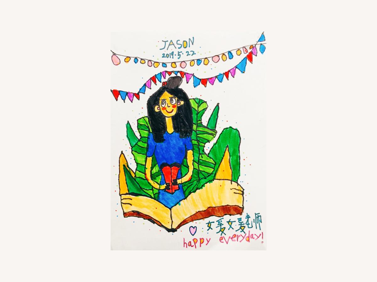 My Teacher my teacher art illustration happy funny fashion illustration cute color childrens illustration