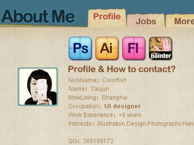 About Me ui design website