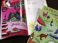 Monograms Brochure