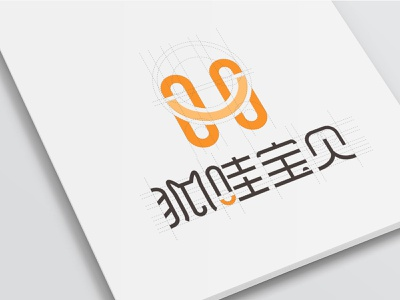 Logo for baby visual identity design logo fox logo identitydesign kids fox exploration identity branding