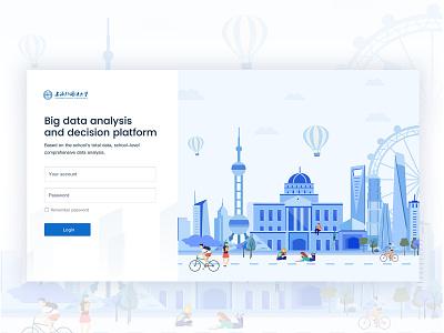 Login Web Design school app temporary travel login illustration design illustration reading