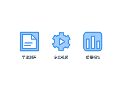 icon for e-helper illustration education branding school school logo icons