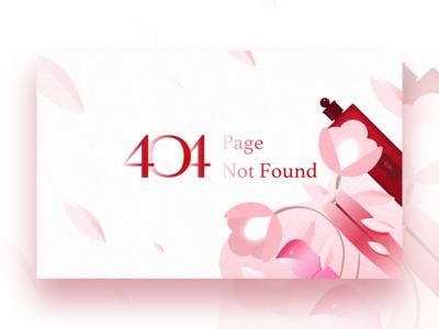 SHISEIDO 404 Page
