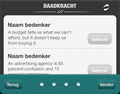 Speech Progress Screen