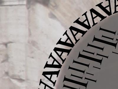 AVAVA illustrator type letterpress bembo pro