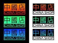 China Shop Logo Variations