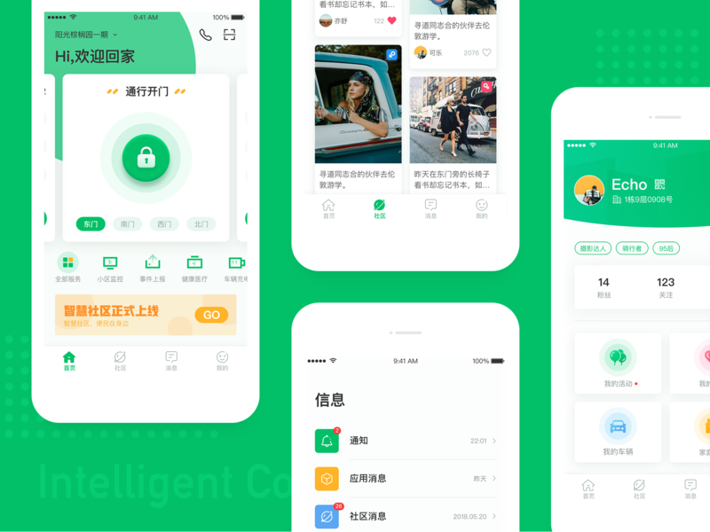 Intelligent Community app ui design