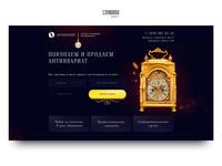 Antiques, UI Concept / Landing Page