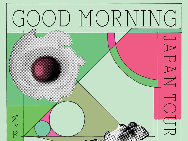 Good Morning tokyo design geometry pink illustration