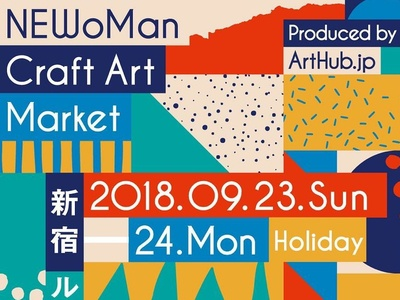 NEWoMan color art craft tokyo vector illustration geometry