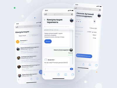 Telemedicine Platform — Mobile Responsive — Chat Screens ux chatroom chatting chat app chat screen chat mobile responsive platform telemedicine ios mobile elements interface ui
