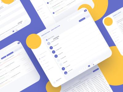 The Program document flow for the desktop app