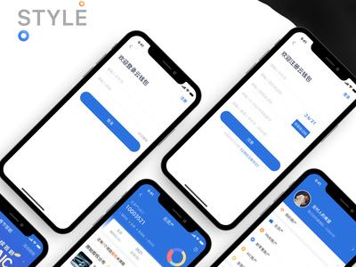 云钱包 App UI展示