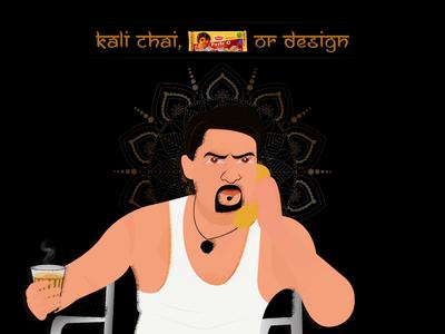 Kali chai, Parle-g or Design
