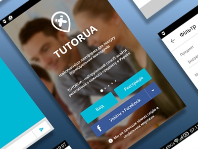 Tutorua Tile screens app