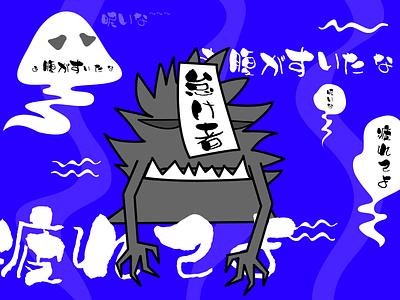 Panic Monster ghost monster graphic