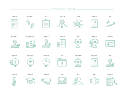 3.0 Wconnect icons
