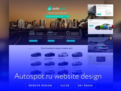 Autospot.ru website design flat clean layout ecommerce autospot auto cars difiz ux ui design website