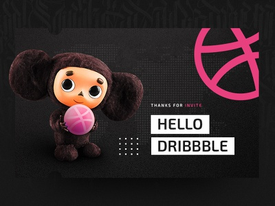 Hello Dribbble shot. dribbble invite hello