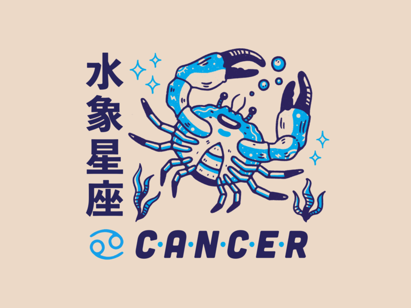 Horoscope Series #10: Cancer zodiac sign zodiac water kelp underwater illustration horoscope sign horoscope crab cancer