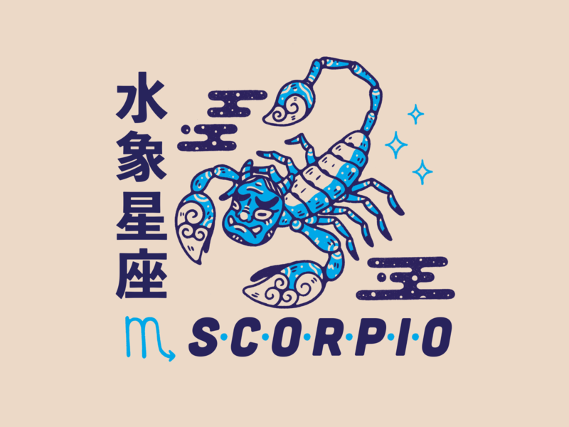 Horoscope Series #11: Scorpio zodiac sign zodiac water illustration horoscope sign horoscope scorpion scorpio
