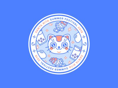 Santa Rita Summer Festival Sticker