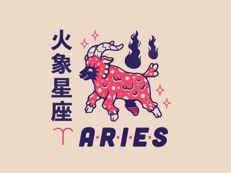 Horoscope Series #1: Aries pink fire ram sheep aries zodiac sign horoscope illustration graphic design digital art design blue animal