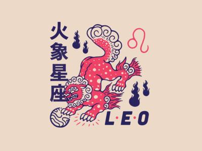 Horoscope Series #2: Leo