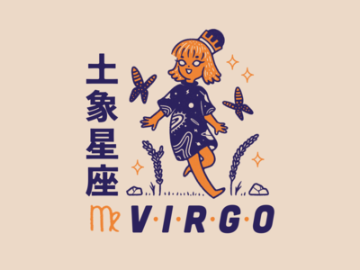 Horoscope Series #5: Virgo